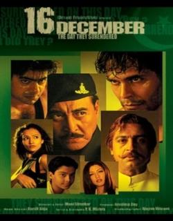 16 December (2002)