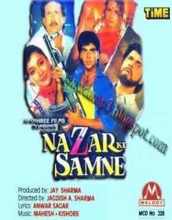 Nazar Ke Samne (1995) - Hindi