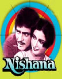 Nishana (1995)