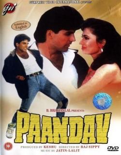 Paandav (1995) - Hindi