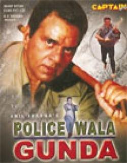 Policewala Gunda (1995) - Hindi