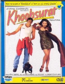 Khubsoorat (1999)
