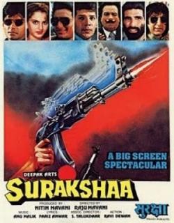 Suraksha (1995) - Hindi