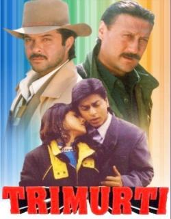 Trimurti (1995)