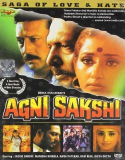 Agni Sakshi (1996)
