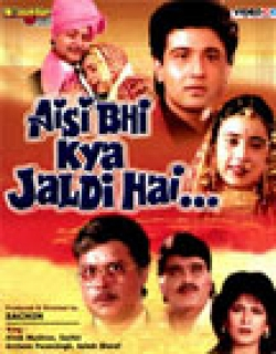 Aisi Bhi Kya Jaldi Hai (1996) - Hindi