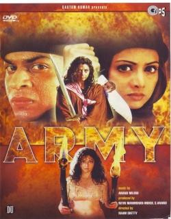 Army (1996) - Hindi