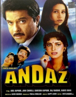 Andaaz (1994)