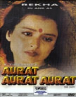 Aurat Aurat Aurat (1996) - Hindi