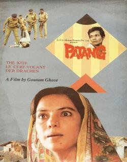 Patang (1994)