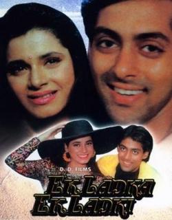 Ek ladkha Ek ladki (1992) - Hindi