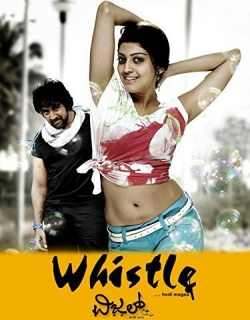 Whistle Movie Poster