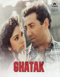 Ghatak (1996) - Hindi