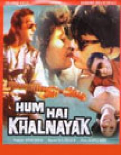 Hum Hain Khalnayak (1996) - Hindi