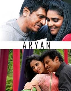 Aryan (2014) - Kannada