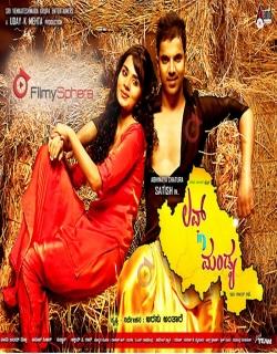 Love in Mandya (2014) - Kannada
