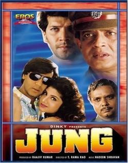 Jung (1996) - Hindi