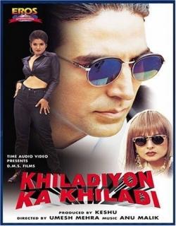 Khiladiyon Ka Khiladi (1996) - Hindi