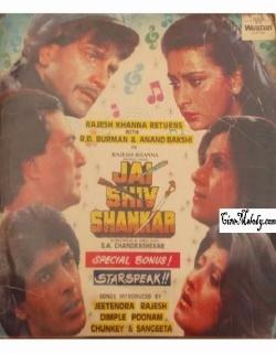 Jai Shiv Shankar (1990)