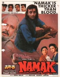 Namak (1996) - Hindi