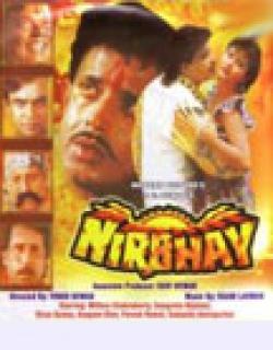 Nirbhay (1996) - Hindi