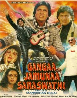 Gangaa Jamunaa Saraswathi Movie Poster
