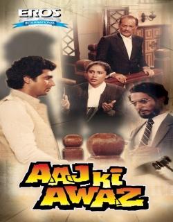 Aaj Ki Awaz (1984)