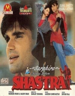 Shastra (1996) - Hindi
