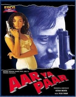 Aar Ya Paar (1997)