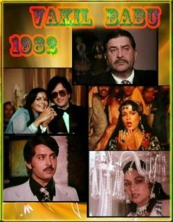 Vakil Babu (1982) - Hindi