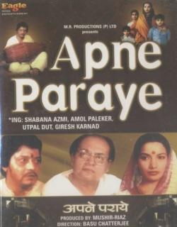 Apne Paray (1980) - Hindi