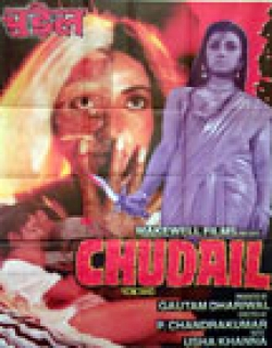 Chudail (1997) - Hindi