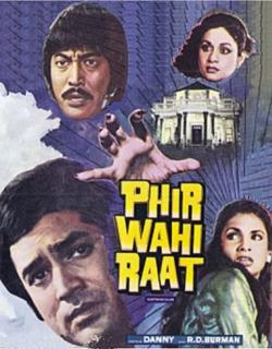 Phir Wohi Raat (1980) - Hindi