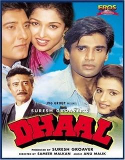 Dhaal (1997)