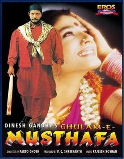 Ghulam-E-Mustafa Movie Poster