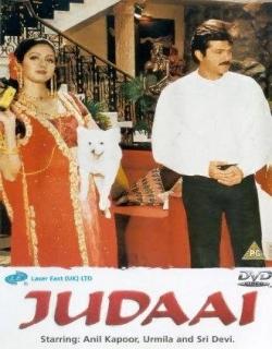 Judaai (1997) - Hindi