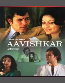 Aavishkaar (1974)