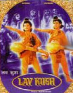 Lav Kush (1997) - Hindi