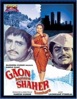 Gaon Hamara Shaher Tumhara Movie Poster