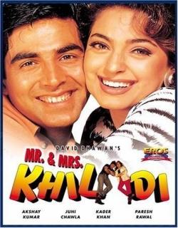 Mr. & Mrs. Khiladi (1997) - Hindi