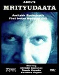 Mrityudaata (1997) - Hindi