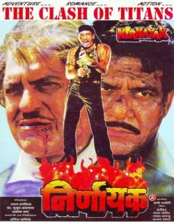 Nirnayak (1997)