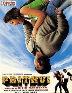 Prithvi (1997) - Hindi