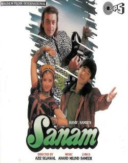 Sanam (1997) - Hindi