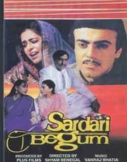 Sardari Begum (1997) - Hindi