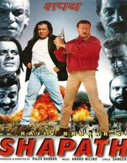 Shapath (1997)