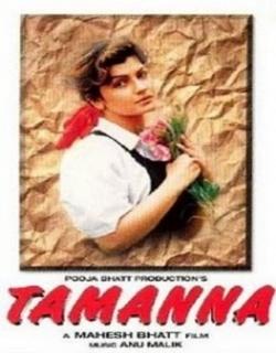 Tamanna (1997) - Hindi