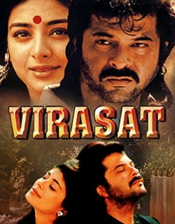 Virasat Movie Poster