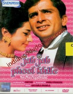 Jab Jab Phool Khile (1965) - Hindi