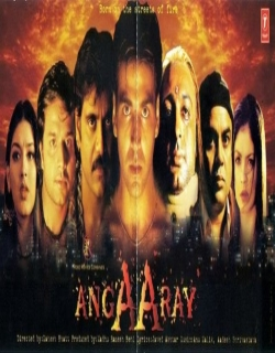 Angaaray (1998)
